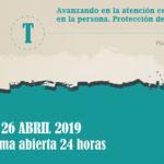 El CRE Alzheimer de Salamanca (IMSERSO) imparte  un CURSO DE FORMACIÓN ON LINE GRATUITO sobre PROTECCIÓN DE LA INTIMIDAD EN LAS PERSONAS CON DEMENCIA