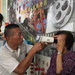 Crean el primer sistema de examen ocular a distancia gracias a la inteligencia artificial